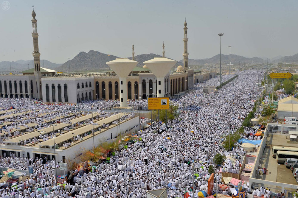 arafat-pilgrims